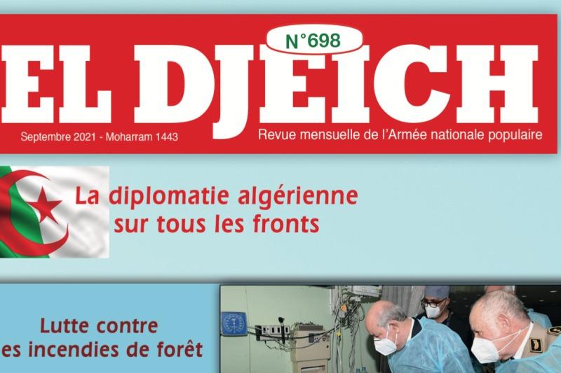"""Algérie: """"El Djeich""""! que serions-nous sans ?"""